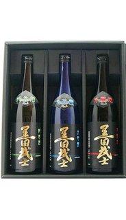 酒蔵セット(化粧箱入り)