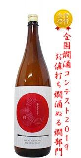 黒田武士 呑みとり純米酒 1.8L