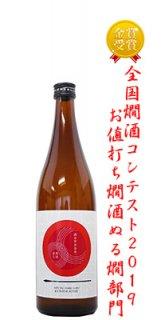 黒田武士 呑みとり純米酒 720ml