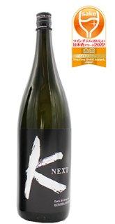 K Next(ケイ ネクスト) 1.8L
