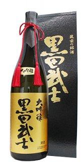 大吟醸原酒 しずく搾り 1.8L(化粧箱入り)