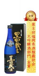 黒田武士 大吟醸酒 720ml  (化粧箱入り)