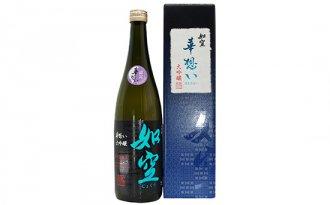 如空 華想い大吟醸 720ml【八戸酒類株式会社】