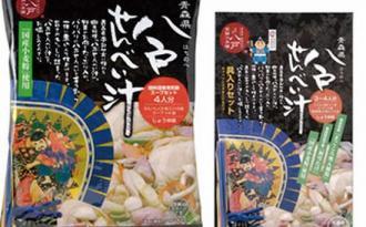 八戸せんべい汁( 袋)スープ付セット、(箱)具入セット【株式会社 創季屋】