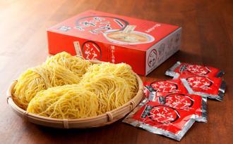 八戸らーめん スープ付2食入・5食入【有限会社 阿部製麺所】