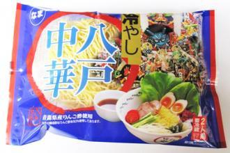 冷やし八戸中華 スープ付2食入・5食入【有限会社 阿部製麺所】