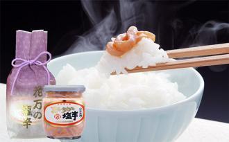まいか塩辛 160g【花万食品株式会社】