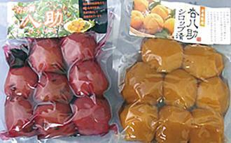 杏の梅 八助 400g【大浦食品株式会社】