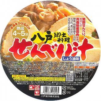 カップ入りせんべい汁しょうゆ味【八戸東洋株式会社】