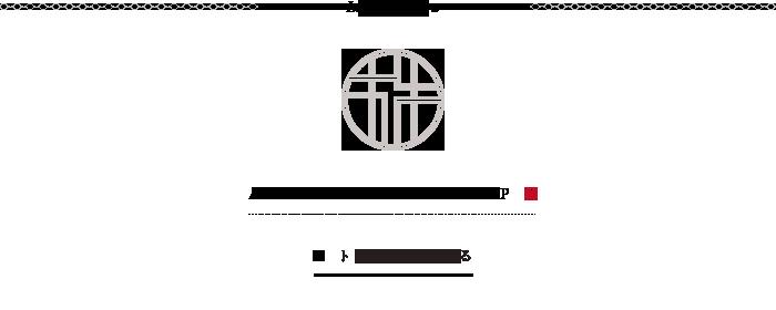 お茶の秋月園オンラインショップ Life with tea