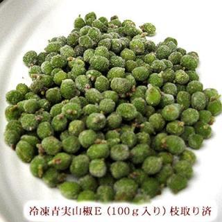 冷凍青実山椒E(枝取り)100g