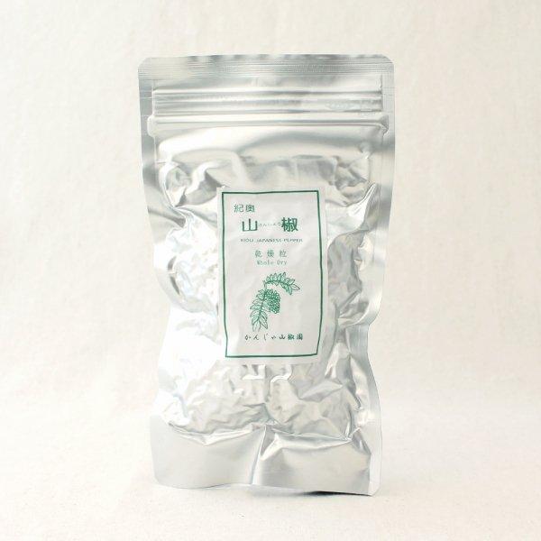 紀奥山椒 乾燥粒山椒M(中期)<種・枝付>