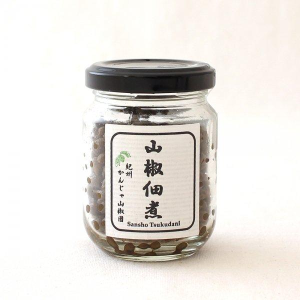 山椒佃煮(濃口醤油)