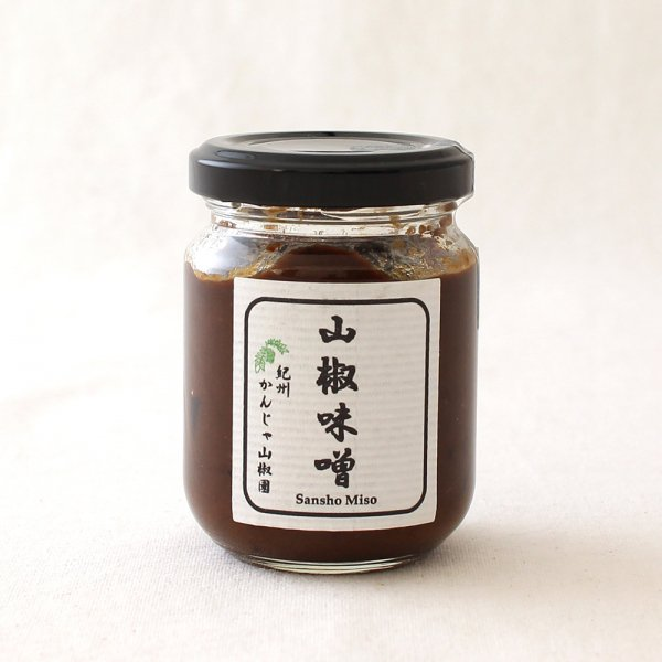 山椒味噌(辛口)