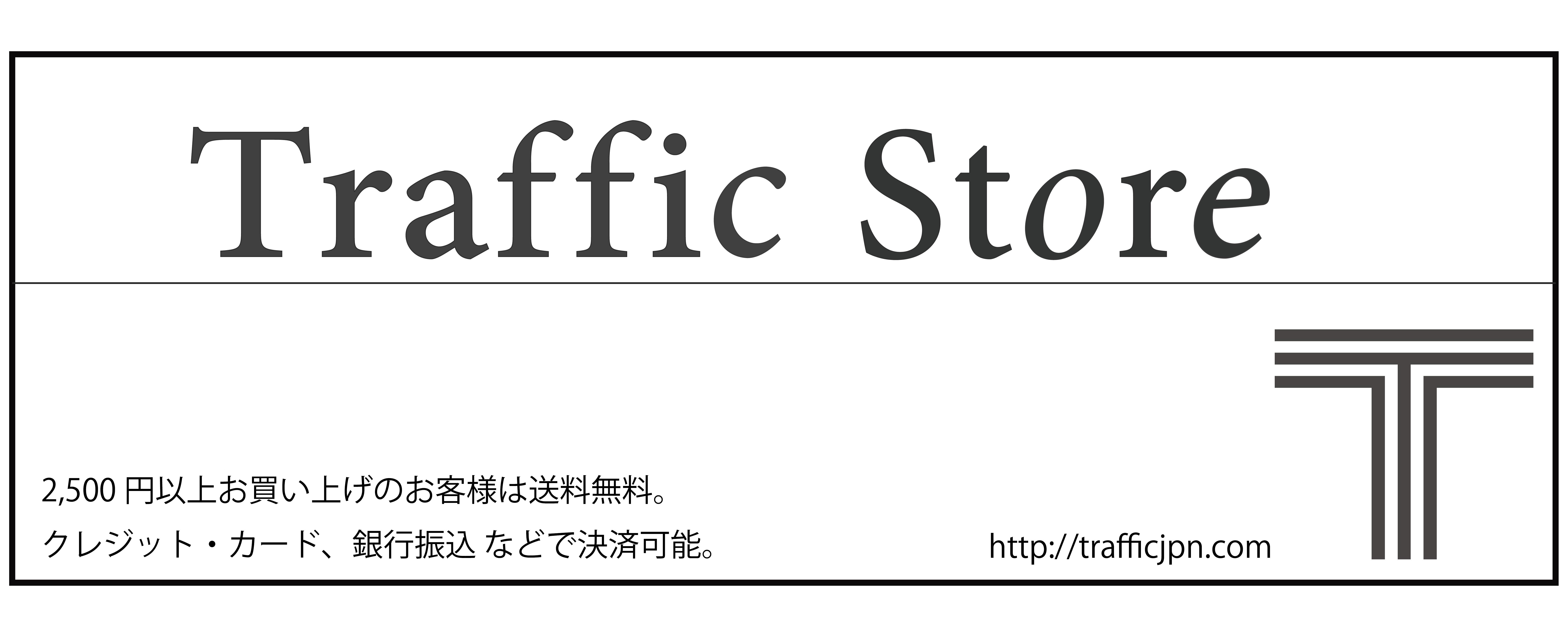 Traffic Store