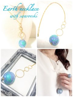 【Earth jewelry line】Earth necklace (地球ネックレス)