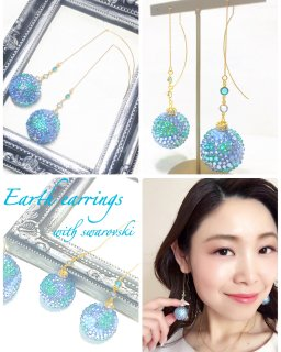 【Earth jewelry line】Earth pierced earrings (地球ピアス)