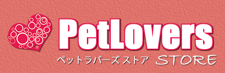 ペットラバーズストア|Petlovers Official Online Store