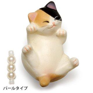うきうきニャンコ・パール根付 / 三毛 / N-2801