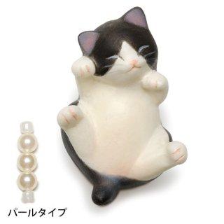 うきうきニャンコ・パール根付 / 黒白 / N-2804