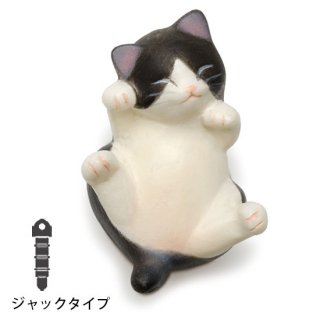 うきうきニャンコ・イヤホンジャック付 / 黒白 / SN-2804
