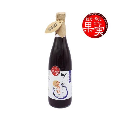 ブルーベリーと完熟梅の<br> ジュース 720ml<br>