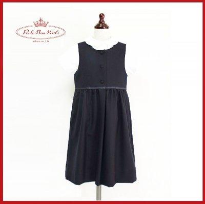 ギャザージャンパースカート    (刺繍なし)