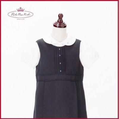 ピンタックジャンパースカート(手刺繍)