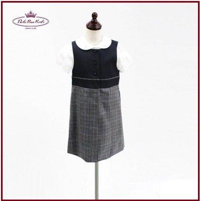 格子チェックジャンパースカート(イタリア製素材)