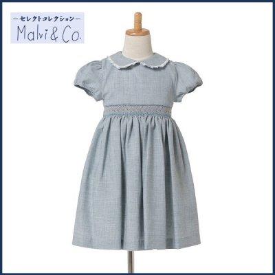 blueスモック刺繍ワンピース