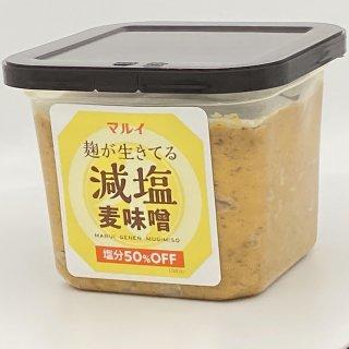 減塩麦味噌