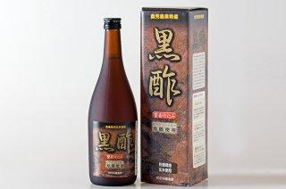 有機玄米黒酢(720ml)