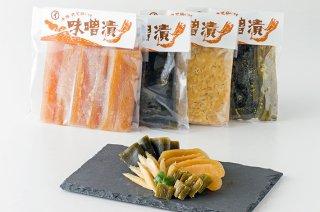 味噌漬け(昆布、高菜、牛蒡)