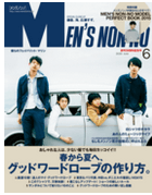 Men`s non-no 2015年5月号