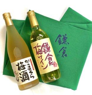【数量限定】オリジナルふろしきと梅酒・梅ワインセット