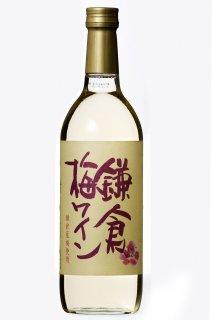 鎌倉梅ワイン