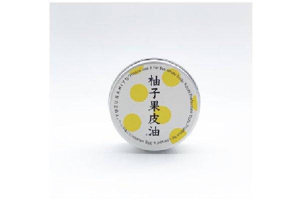 柚子果皮油(スキンバーム)イメージ