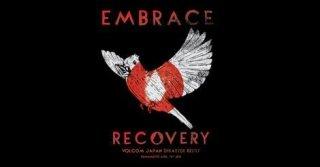 Embrace Recovery Kumamoto Tee
