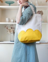 nuages bag - yellow