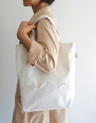 nuages bag - white
