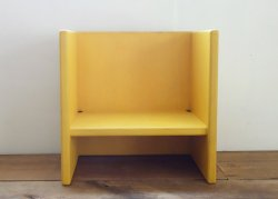 kinder chair - yellow