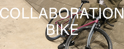 collaboration bike