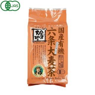 金沢大地 有機六条大麦茶(ティーバッグ)10g×16袋