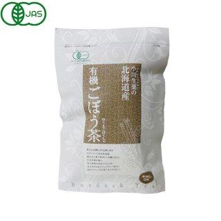 小川生薬 有機ごぼう茶 1.5g×30