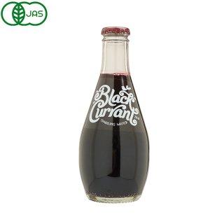 オーガニック ブラックカラント スパークリング 250ml<br>Organic Black Currant Sparkling