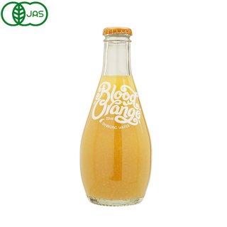 オーガニック ブラッドオレンジ スパークリング 250ml<br>Organic Blood Orange Sparkling