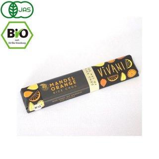 VIVANI(ヴィヴァーニ )オーガニックダークチョコレートバー アーモンドオレンジ 35g(ヴィーガン対応)