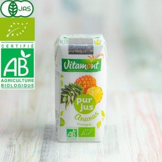 ヴィタモント パイナップルジュース 200ml