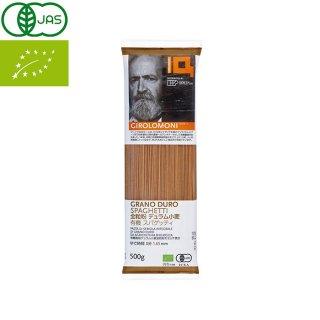 創健社 ジロロモーニ 全粒粉デュラム小麦 有機スパゲッティ 500g