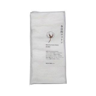 PRISTINE オーガニックコットンパフ 多目的コットン (袋/48枚入)